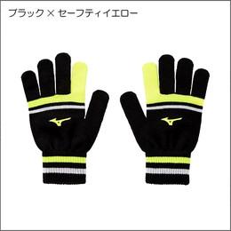 手袋(のびのび)32JY0502