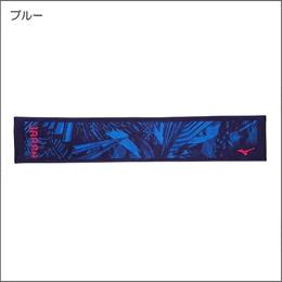今治製マフラータオル(箱入り)32JY0506