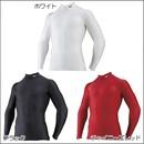 バイオギアシャツ(ハイネック長袖)32MA8150