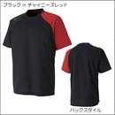 Tシャツ62JA8070